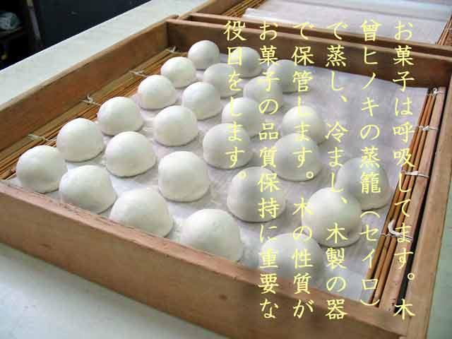 和菓子は呼吸してます